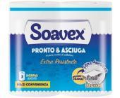 """Бумажные полотенца Papernet """"EXTRA RESISTENTE"""" для кухни, 2слоя, 70листов, 16 м, белые, 2 рул/упак"""