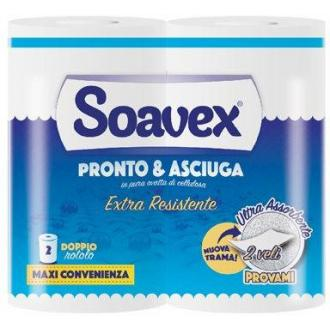 Бумажные полотенца Papernet &quot;EXTRA RESISTENTE&quot; для кухни, 2слоя, 70листов, 16 м, белые, 2 рул/<wbr>упак - Officedom (1)
