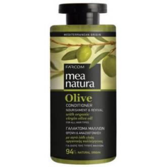 Кондиционер MEA NATURA Olive, для всех типов волос, 300 мл. - Officedom (1)
