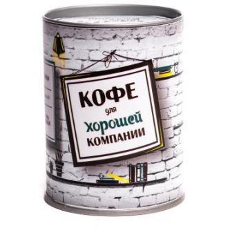 """Кофе подарочный """"Для хорошей компании"""", 100 г - Officedom (1)"""
