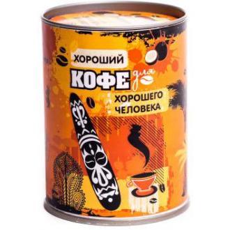 """Кофе подарочный """"Для хорошего человека"""", 100 г - Officedom (1)"""