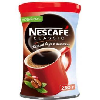 Кофе Nescafe Classic 250 г, жестяная банка - Officedom (1)
