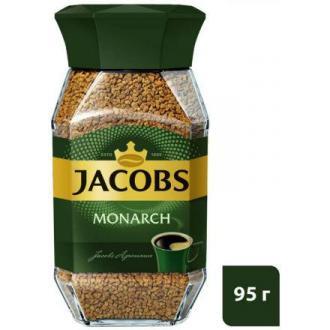 Кофе Jacobs Monarch, 95 г, стеклянная банка - Officedom (1)
