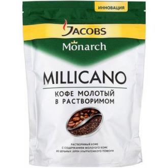 Кофе Jacobs Monarch Millicano, 130 гр, вакуумная упаковка - Officedom (1)