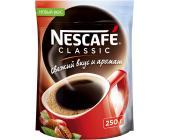 Кофе Nescafe Classic 250 г, вакуумная упаковка