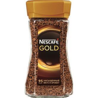 Кофе Nescafe Gold, 190 г, стеклянная банка - Officedom (1)