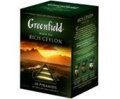 Чай черный Gf Rich Ceylon цейлонский, 20х2г, пирамидки | OfficeDom.kz