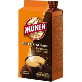 Кофе Жокей Италиано молотый 250г в вак. упак. - Officedom (1)