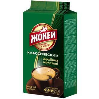 Кофе Жокей Классический молотый 250г в вак. упак. - Officedom (1)