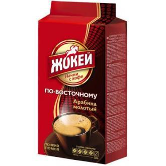 Кофе Жокей По-восточному молотый 250г в вак. упак. - Officedom (1)
