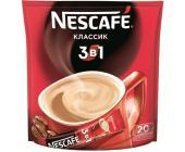 Кофе Nescafe Classic, 3 в 1, растворимый, 20 шт/<wbr>уп | OfficeDom.kz