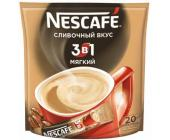 Кофе Nescafe Mild, 3 в 1, растворимый, 20 шт/уп | OfficeDom.kz