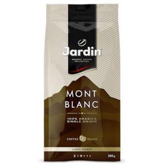 Кофе в зернах Jardin Mont Blanc, 250 гр, вакуум. упак. - Officedom (1)