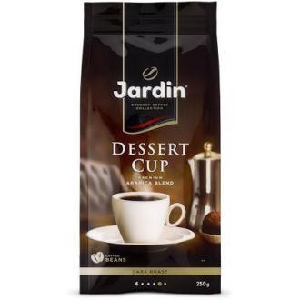 Кофе в зернах Jardin Dessert cup, 250 гр, вакуум. упак. - Officedom (1)