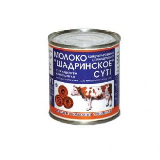 Молоко концентрированное Шадринское 7,1%, 300 мл, жестяная банка - Officedom (1)