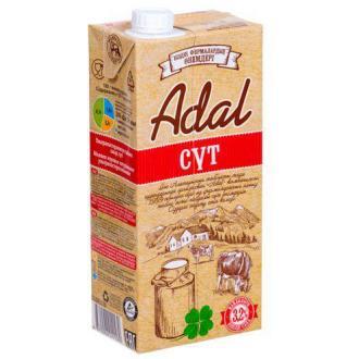 Молоко Adal 3,2% жирности, 0,95 л - Officedom (1)