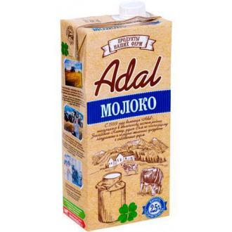 Молоко Adal 2,5% жирности, 0,95 л - Officedom (1)