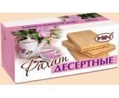 """Вафли Рахат """"Десертные"""" в пачке, 110 гр"""