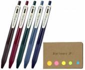 Ручка гелевая автоматическая SARASA Clip Vintage (0,5мм), 5 шт наборе | OfficeDom.kz